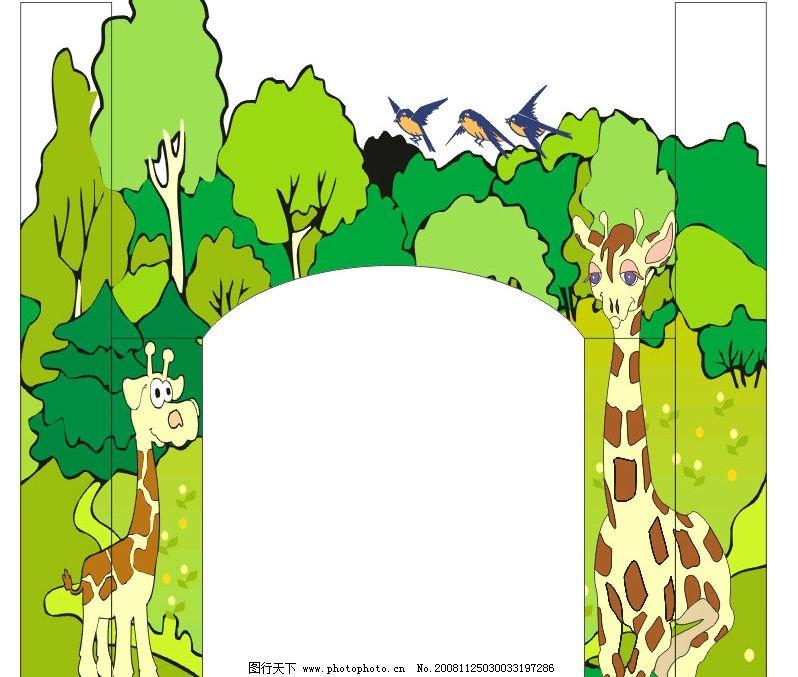 幼儿园大门 幼儿园 学校 长颈鹿 燕子 树 广告设计 海报设计 矢量图库