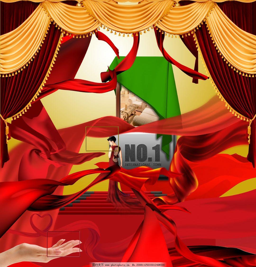万荣一身布的艺术 万荣一身 飞舞的布 布的艺术 绸带 幕布 布纹 绸缎