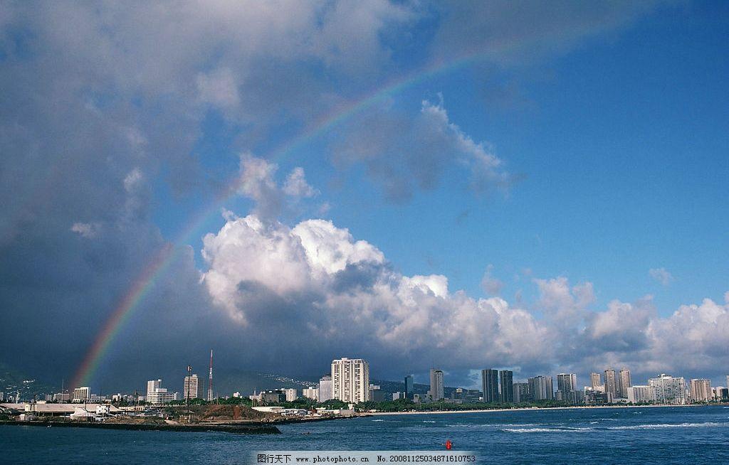 蓝天海景图 蓝天 白云 彩虹 大海 大厦 自然景观 自然风景 摄影图库