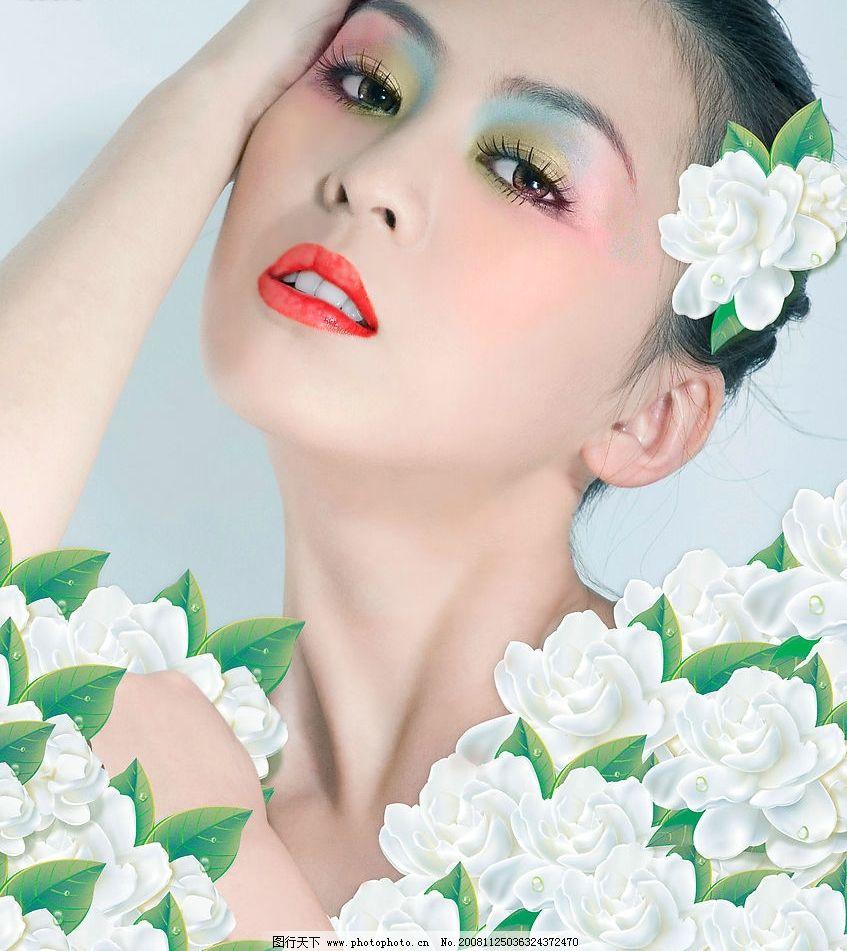 妆面 一品 美女 彩妆 人物图库 人物摄影 摄影图库 72dpi jpg 妆