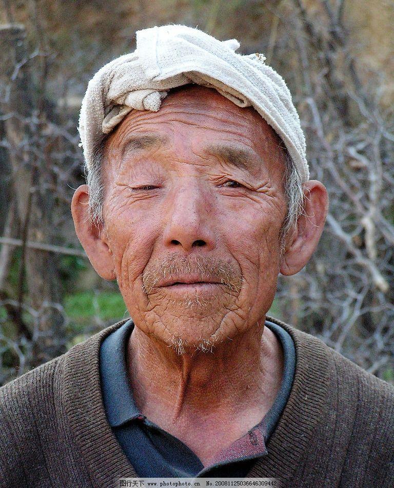 老年人物 老年头像 人物图库
