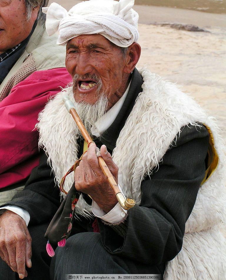 老年头像 人物图库 老年人物 摄影图库 72dpi jpg