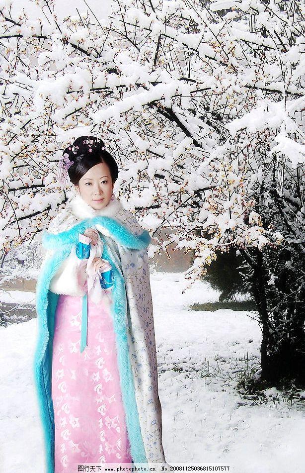古装 美女 古装美女 雪景 古装摄影 人物图库 女性女人 摄影图库 180
