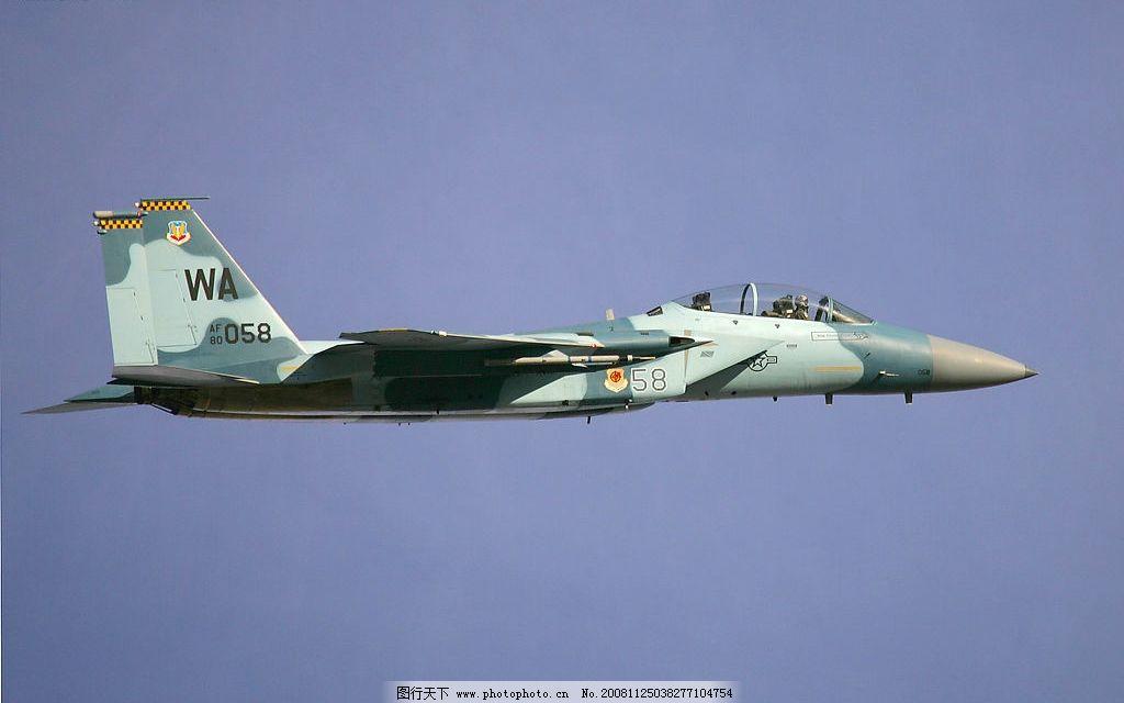 f15战斗机图片