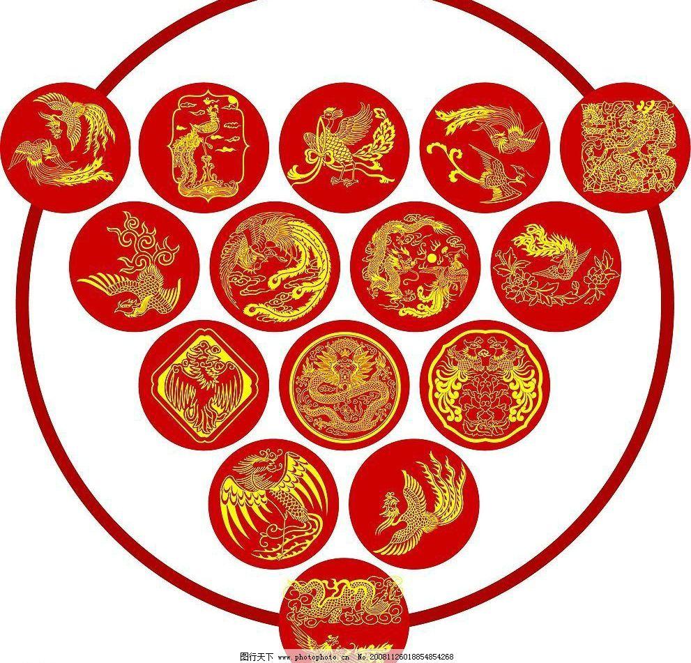 龙凤 龙凤腾图 矢量 腾图 剪纸 美术绘画 节日素材 传统文化 民间艺术
