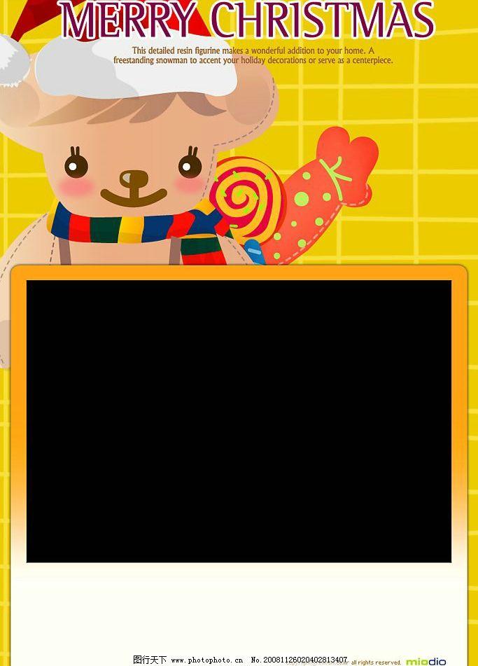 设计图库 名片卡证 邀请函贺卡    上传: 2008-11-26 大小: 137.