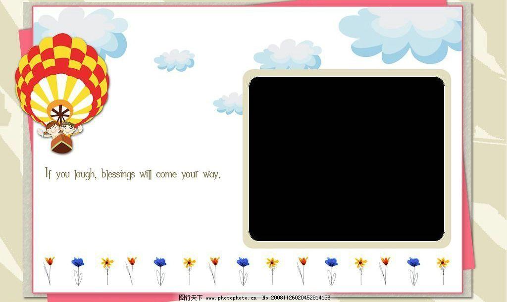 韩国可爱相框156 相框 底纹边框 边框相框 设计图库 72dpi png