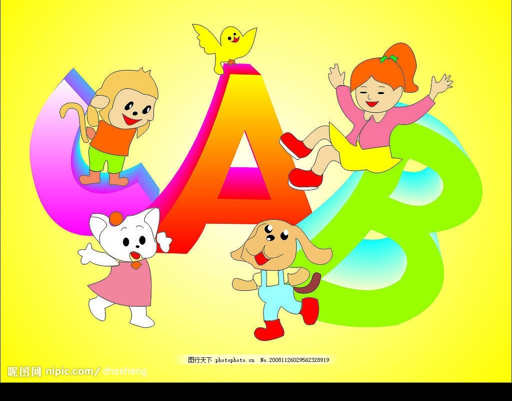 卡通abc 卡通 abc 幼儿园卡通 广告设计 矢量图库 cdr