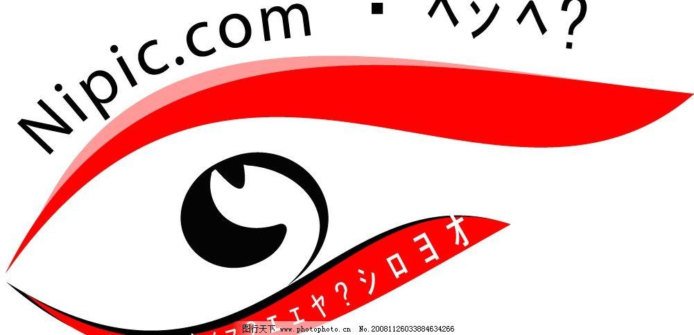 眼睛 昵图网 网 其他矢量 矢量素材 矢量图库 cdr