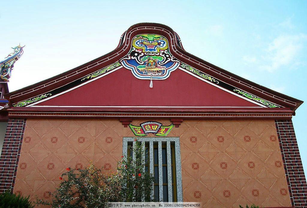 闽南传统建筑图片