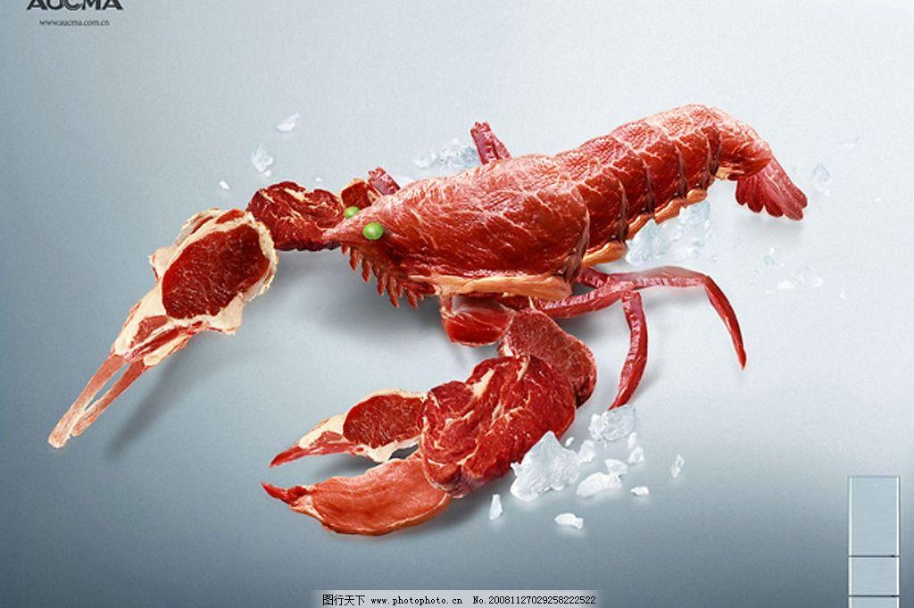 冰箱创意招贴 肉 龙虾 冰块 冰箱 创意 设计 招贴 广告设计 招贴设计
