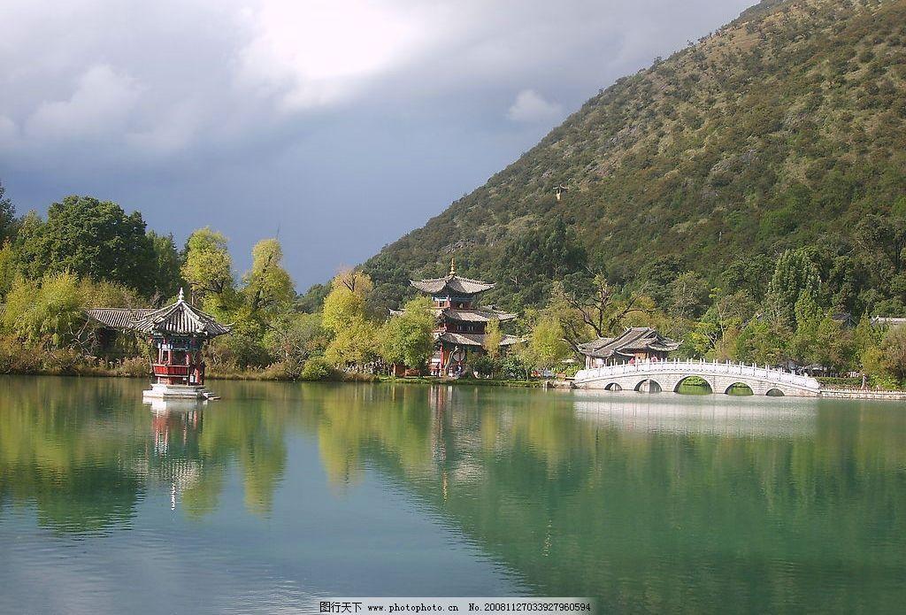 丽江 山水 湖水 山峰 天空 亭子 小桥 倒影 树木 旅游摄影 国内旅游
