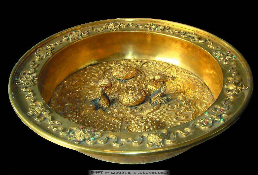 古代金盆(含路径)图片