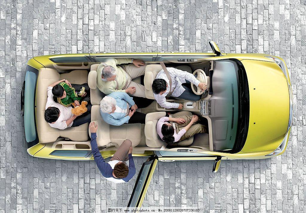 汽车 森雅汽车 汽车俯视图 汽车透视图 车箱 家人 出游 温馨一家
