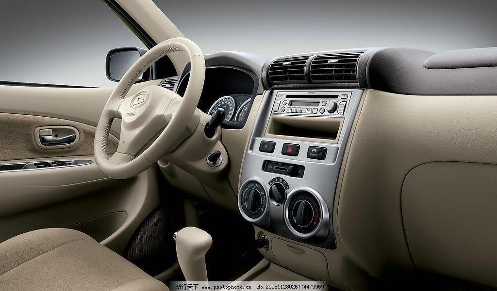 驾驶室 汽车 方向盘 控制室 森雅汽车 汽车透视图 汽车内饰 交通工具