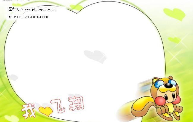 儿童相册模板图片免费下载