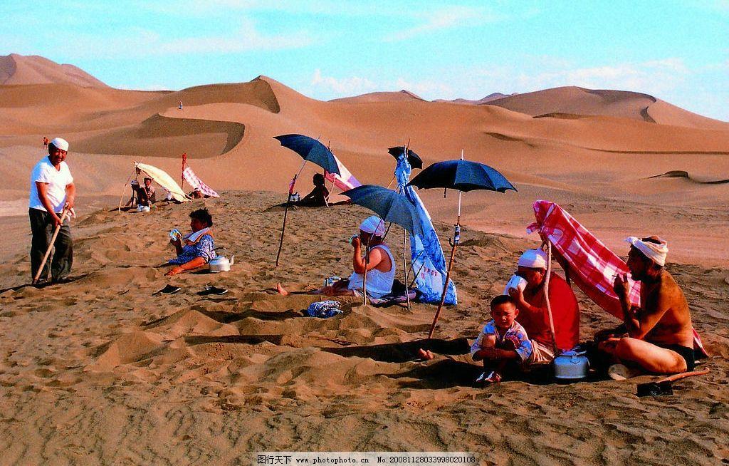 新疆 沙漠 沙疗 民俗 少数民族 旅游摄影 国内旅游 摄影图库