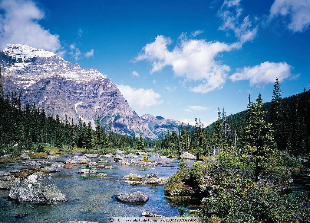山水 风景 石头 水 蓝天白云 旅游 摄影 风景名胜 高清风景 树林 旅游