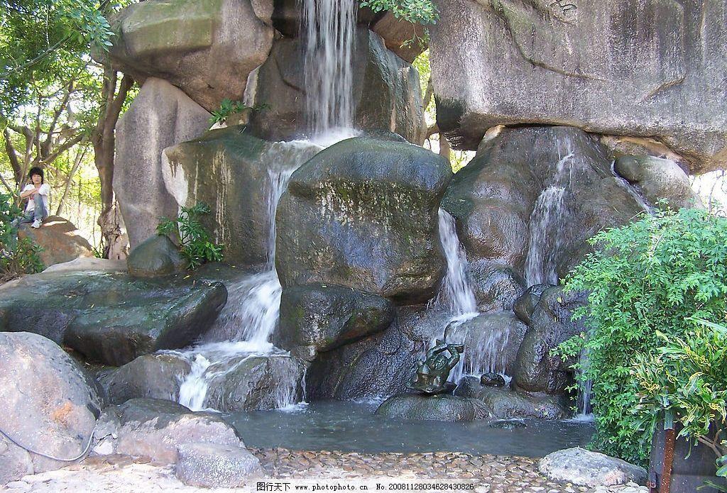 风景 公园 自然风光 大象 美容美体图片