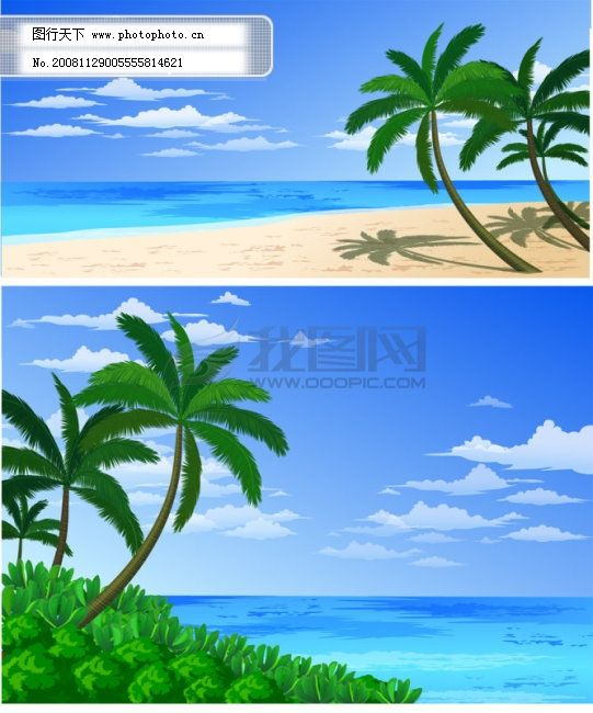 热带海滨风光 热带海滨风光免费下载 大海 风景 蓝天 沙滩 椰子树