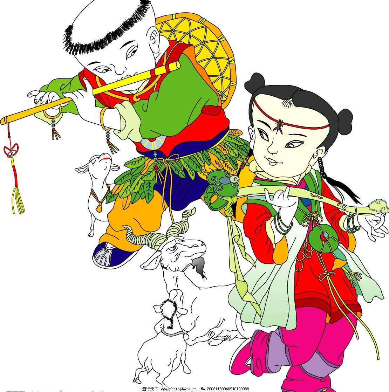 中国娃娃 春节 闹春 矢量人物 儿童幼儿 矢量图库