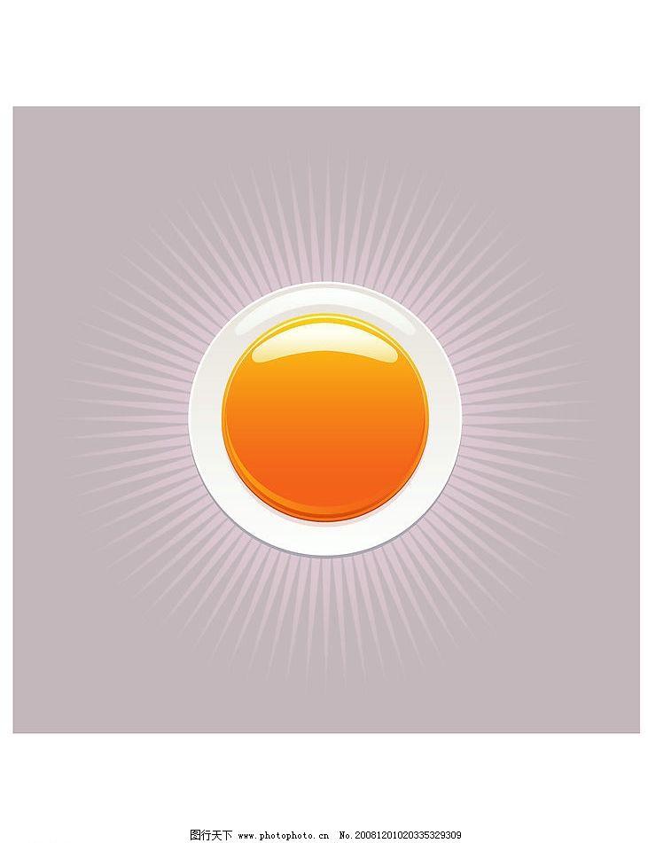 矢量橙色水晶圆形按纽 矢量 橙色水晶 圆形按纽 ai 底纹边框 花纹花边