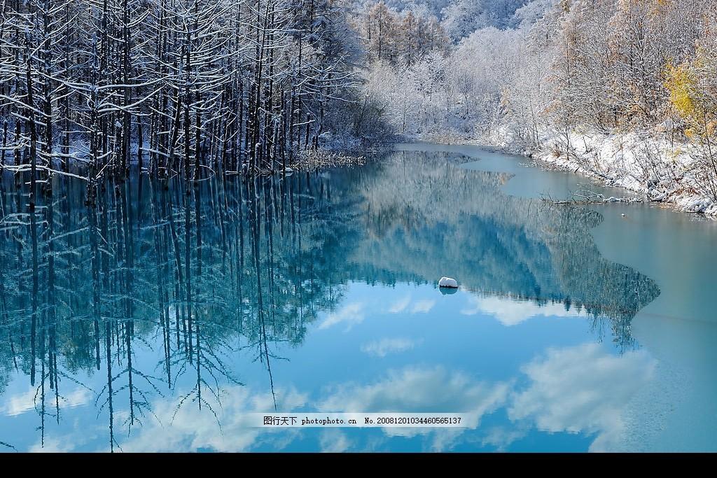 风景摄影 雪景 寒冷 寒冬 冰冷 江水 超高清晰图 超大样片 摄影图库