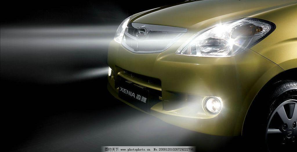 车头 汽车 灯头 灯光 汽车局部 局部特写 森雅汽车 交通工具 现代科技