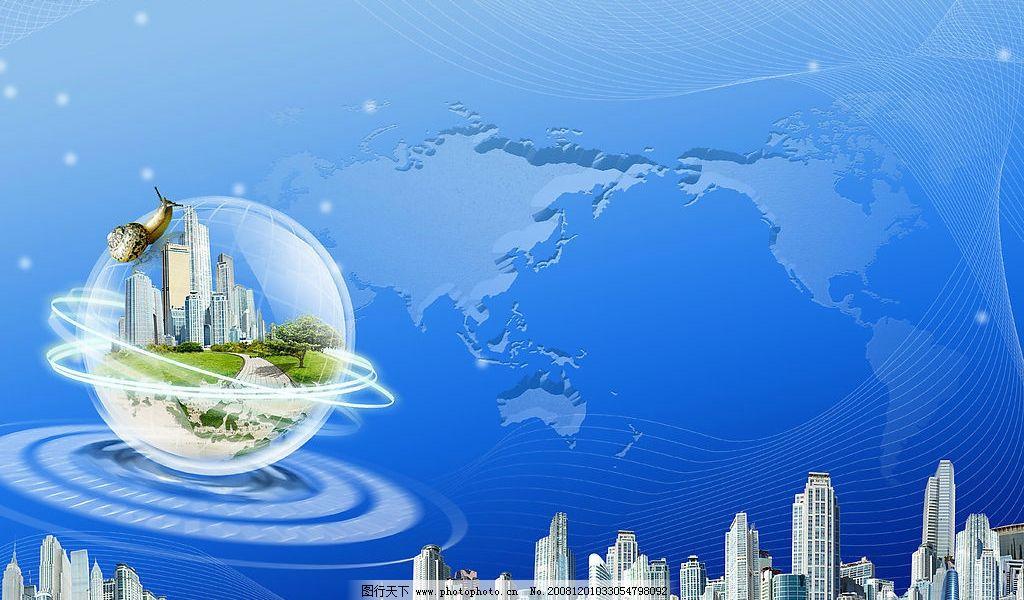 设计素材 蜗牛 地球 城市 宇宙 psd分层素材 源文件库 300dpi psd图片