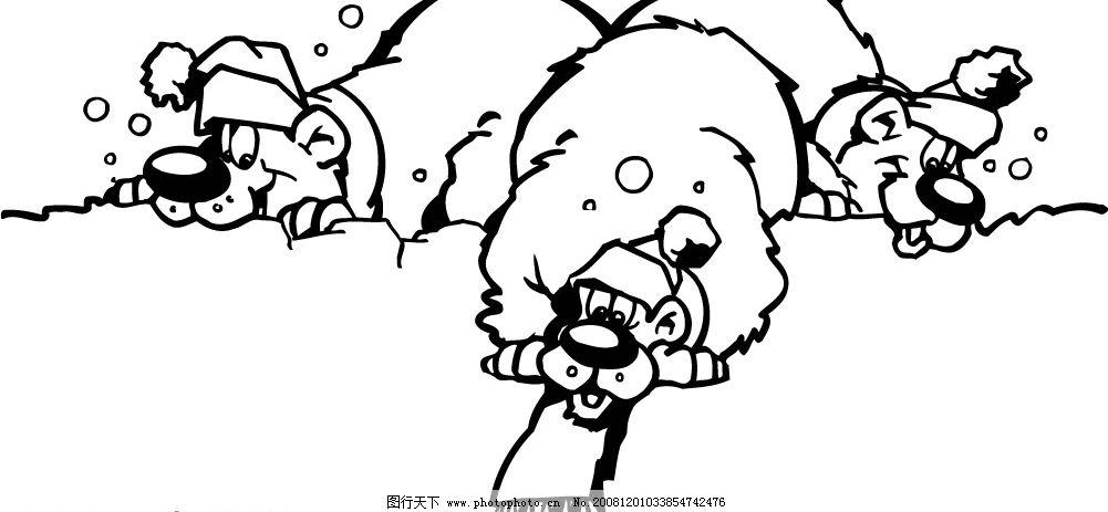 50款黑白卡通动物形象 超可爱的北极熊 冰熊 幽冥矢量 其他矢量 矢量
