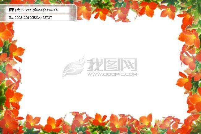 矢量花边 矢量花边免费下载 矢量写实花绘 鲜艳边框 矢量图 花纹花边