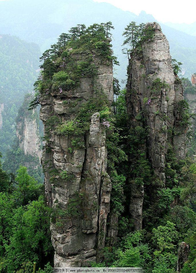 双峰矗立张家界 山峰 绿色 张家界 武陵源 清晰 夏天 旅游 素材 摄影