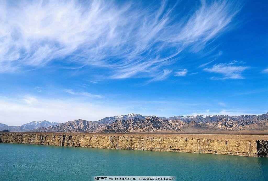 绿水蓝天 河 蓝天 白云 天空 自然景观 自然风景 摄影图库 72dpi jpg