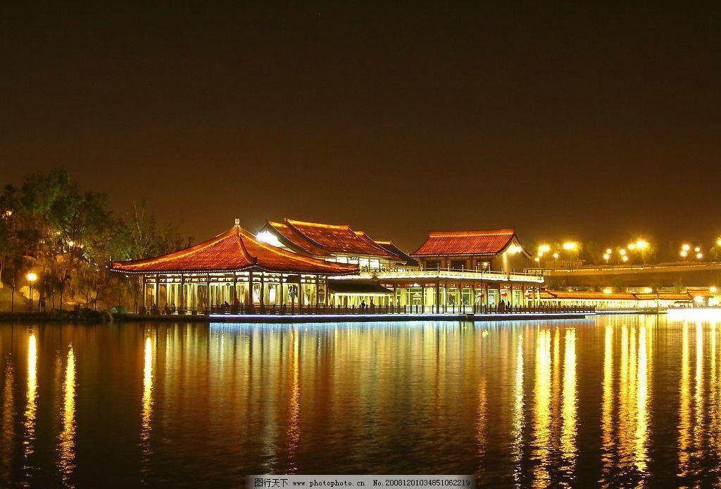曲江夜景 夜景 湖水 自然景观 自然风景 摄影图库 180dpi jpg 倒影