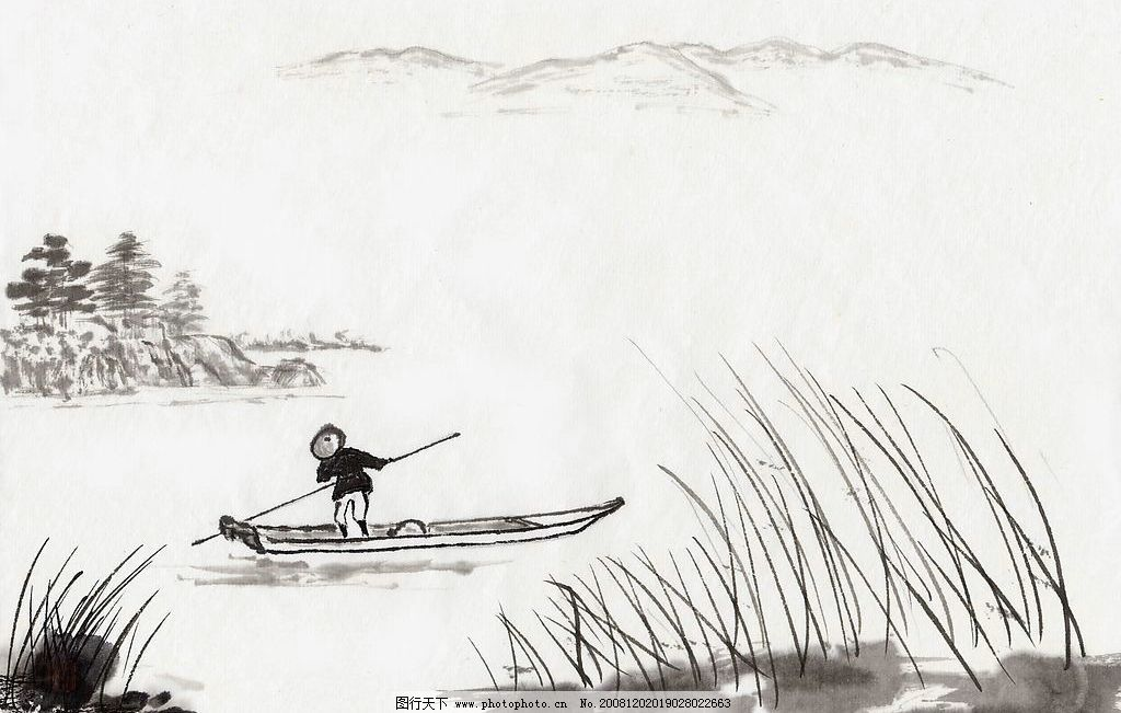 水墨风景 风景 山水 水墨 国画 绘画 手绘 划船 舟 文化艺术 绘画书法
