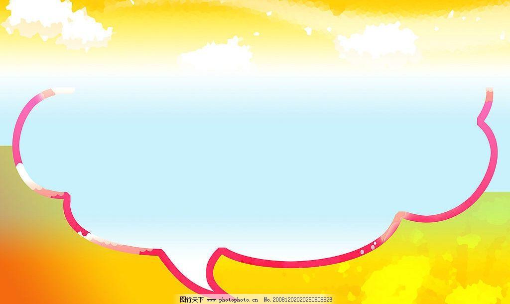 ppt 背景 背景图片 边框 模板 设计 相框 1024_610