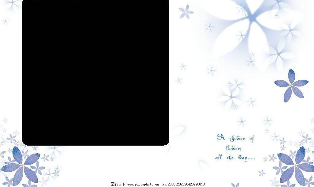 韩国可爱相框300 相框 底纹边框 边框相框 设计图库 72dpi png