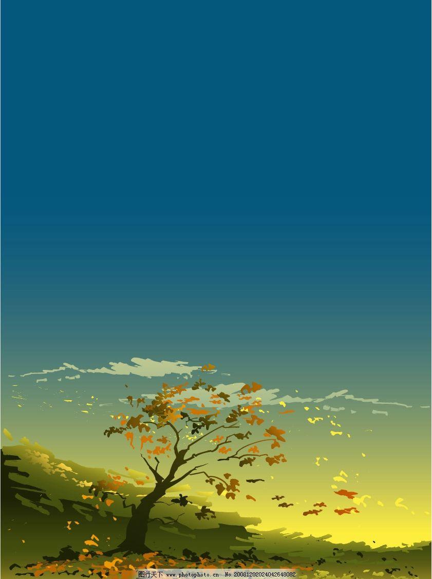 背景矢量白云山树树叶自然景观自然风景图库猪场eps小规模蓝天设计图图片