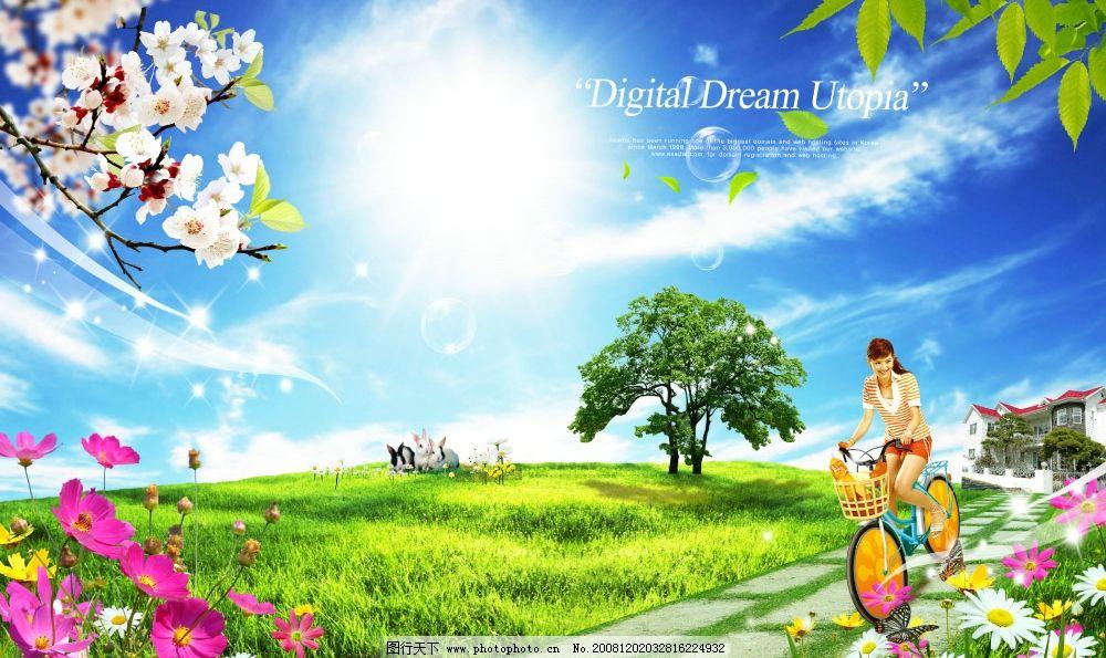 美女与风景 梦幻 人物 花朵 树 自然 阳光花 兔子 动物 房子