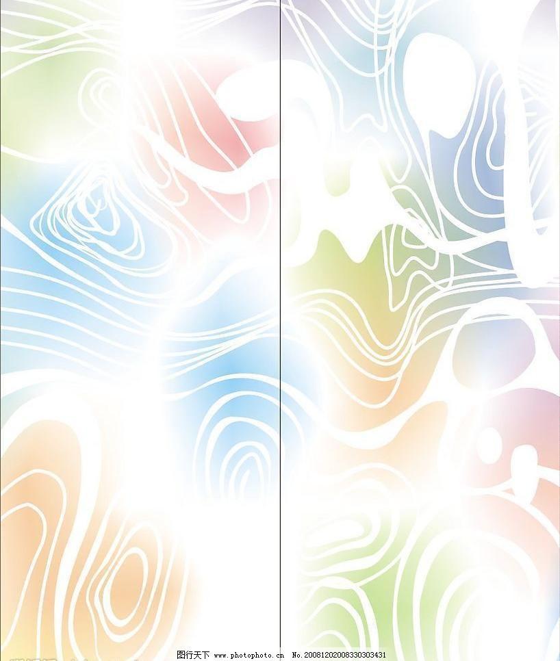 彩色渐变花纹 动感 动感线条 风景卡通 广告设计 韩国 韩国花纹