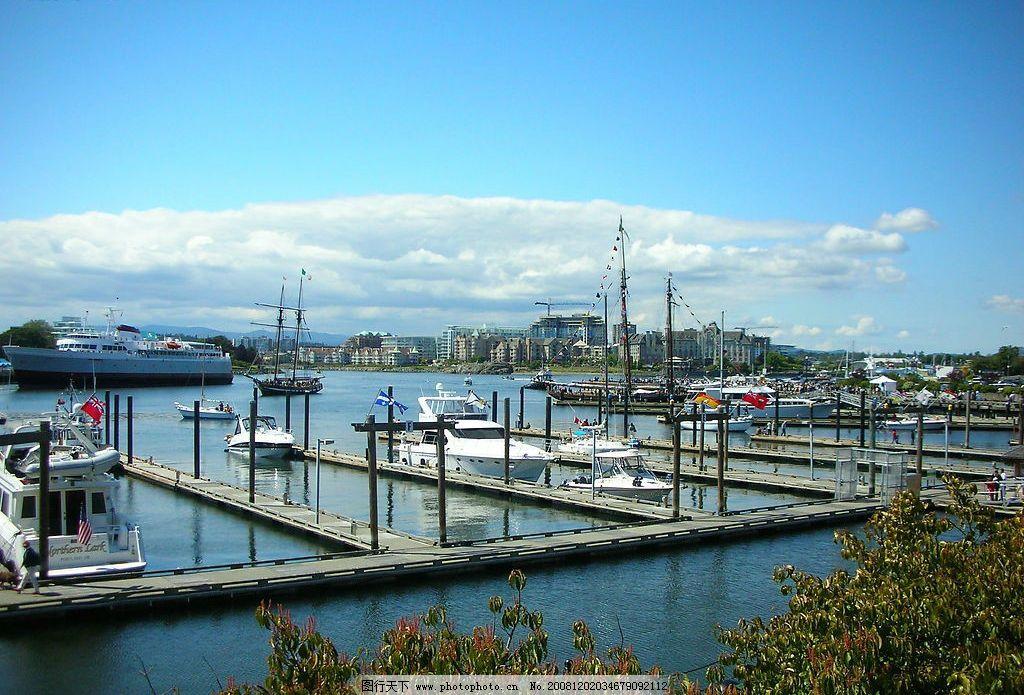 港口 海边港口 停泊 自然景观 风景名胜 摄影图库 300dpi jpg
