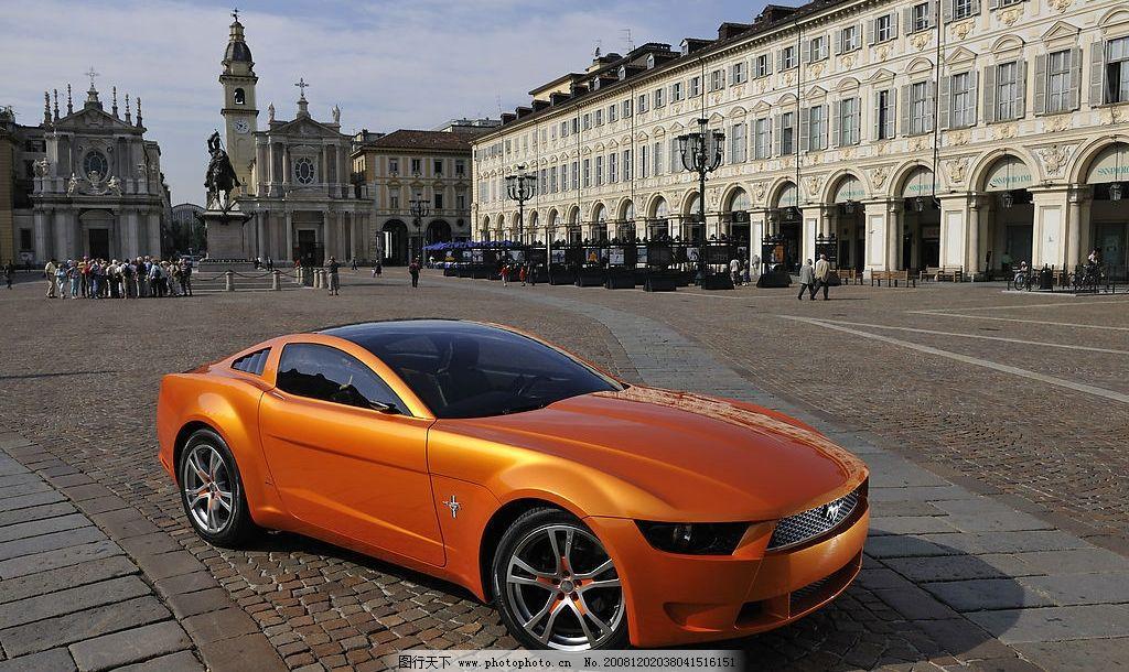 国外风景 汽车 小轿车 超高清晰图 超大 样片 现代科技 交通工具