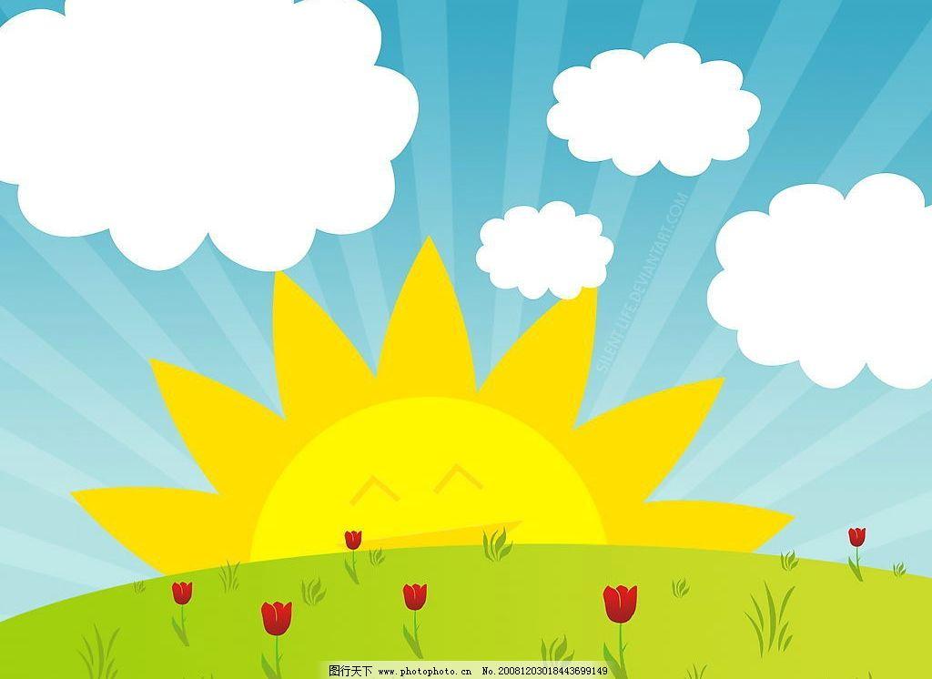 心情太阳 太阳 白云 草地 动漫动画 风景漫画 设计图库 72dpi jpg