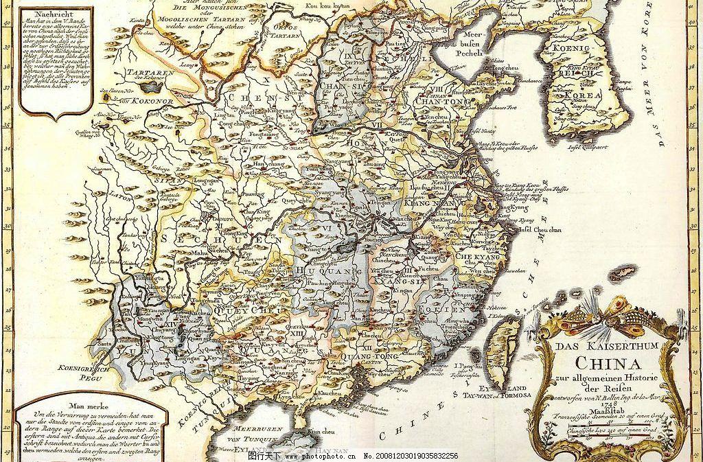 欧洲 航海图图片
