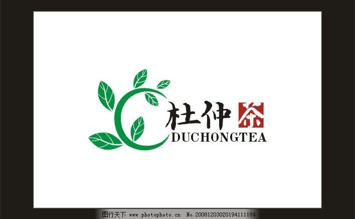 茶 logo 标识标志图标 其他 矢量图库 cdr