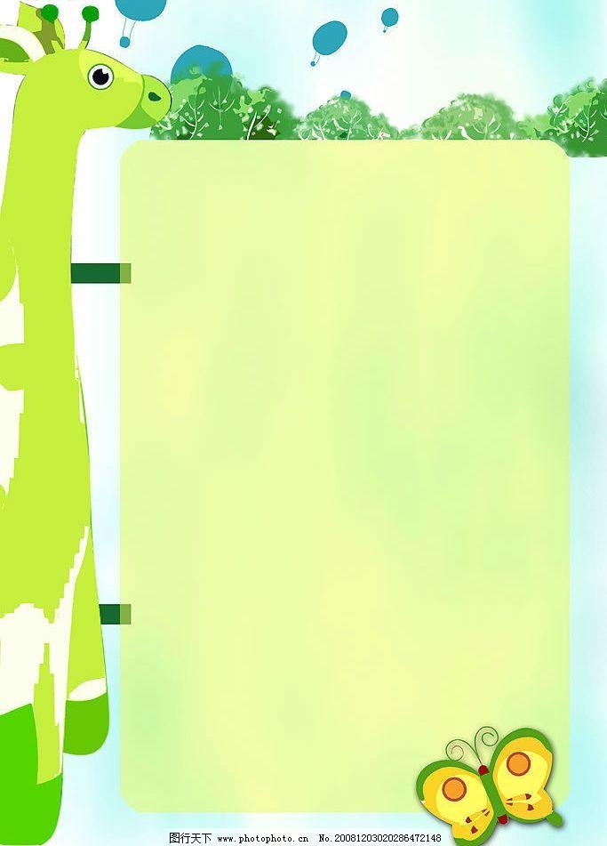 ppt 背景 背景图片 边框 模板 设计 相框 683_951 竖版 竖屏