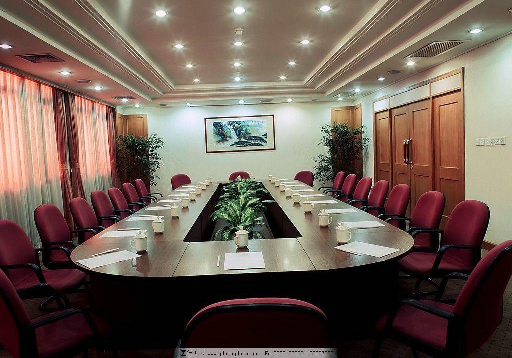 3d会议室效果图 精品3d效果图 桌子 椅子 窗帘 灯光 茶杯 装饰画 3d设