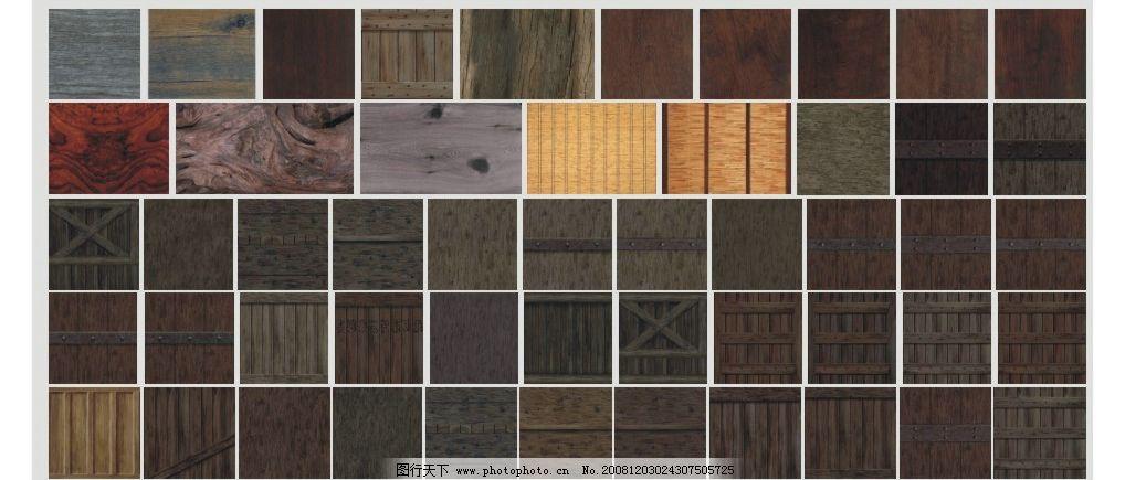 木板贴图 古代木板 古木板 木纹 木材 木条 树木 木头 材质