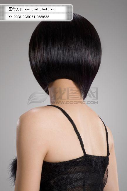时尚发型美发沙宣图片素材