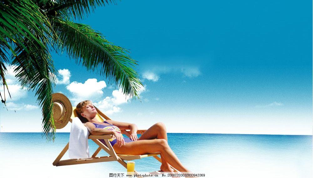沙滩美女 海景 椰子树 蓝天 美女 大海 海边 沙滩 风景 psd分层素材